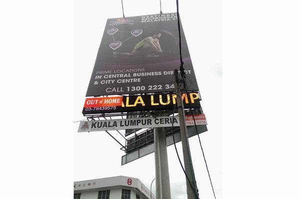 OUTDOOR LED @ BANGSAR