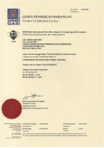 SIRIM Certificate ( SL )